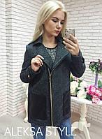 Женское твидовое пальто у-5202122
