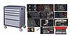Универсальная тележка с инструментом 171предметов AmPro