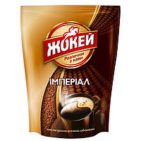 Кофе Жокей Империал растворимый 65г мягкая упаковка