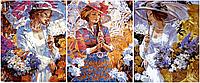 Картины по номерам 50х120 см. Триптих Женский образ Художник Алексей Лашкевич