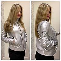 Куртка короткая из экокожи на молнии стрейч золото и серебро Gm81
