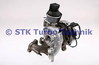 Турбина Audi A3; Skoda Yeti; VW Golf/Passat/Scirocco/Tiguan; 2.0 TDI; CBAB/CBDA/CBDB/CBAA