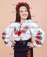 Красива жіноча вишиванка з насиченими кольорами. Розміри 140-170 зростання.