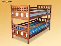 Ліжко двоярусне з натурального дерева Чіп і Дейл