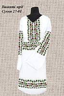 Платье 27-01 с поясом