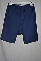 Модные шорты Италия Street Gang 36/140см.