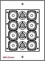 Artcoustic SL 8-4 NEW!!! - Настенная акустическая система, фото 1