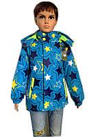 Куртка для мальчиков 3-6 лет