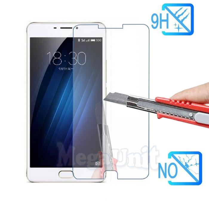 Защитное стекло Tempered Glass для Meizu M3 Max твердость 9H, 2.5D