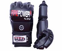 Перчатки MMA FirePower MGA2 Черные