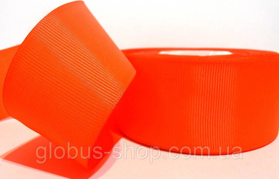 Репс 4 см Колір помаранчевий