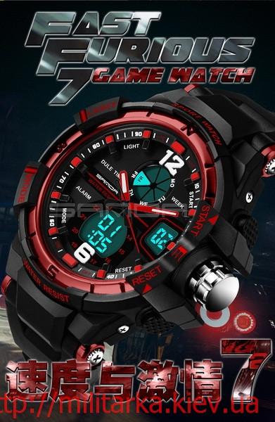 Часы спортивные Sanda 30 m WR Форсаж 7 красные