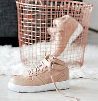 Nike Air Force 1 Mid SP 'Vachetta Tan'
