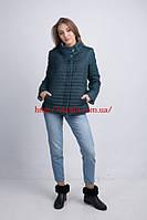Стеганая куртка женская батал Q.P. 7727