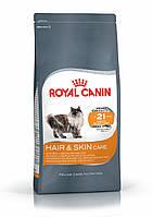 Корм для кошек для здоровья кожи и шерсти Royal Canin (Роял Канин) Hair & Skin Care 2 кг.