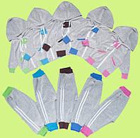 Велюровый костюм с Ушками для малышей. Костюм детский велюровый с заячьими ушками.