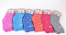 Детские носки МАХРА, размер 28-30