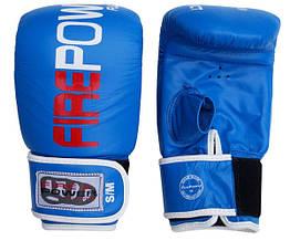 Снарядні рукавички Firepower FPTG1 Сині