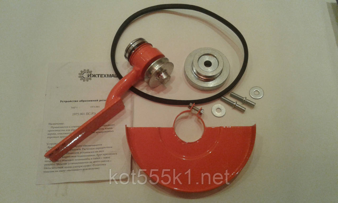 Болгарка насадка на бензопилу STIHL штиль 361/440