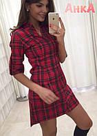 Женское платье в клетку к-48032599