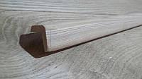 Угол наружный из ясеня 20 х 20 мм (Люкс)