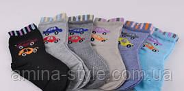 Детские носки, размер 20-23