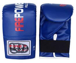 Снарядні рукавички Firepower FPTGA1 Сині