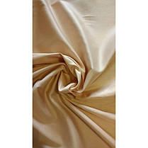 Постельное белье Сатин LIGHT GREY+SOFT SALMON ТМ Царский дом  (Евро), фото 2