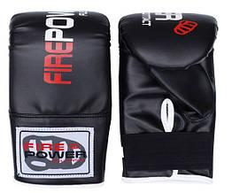 Снарядні рукавички Firepower FPTGA1 Чорні