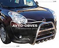 Кенгурятник с логотипом для Fiat Doblo 2010-2014