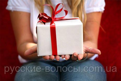Подарунок до нарощування волосся в Києві