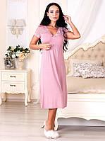Сорочка женская Вискоза L, лиловый