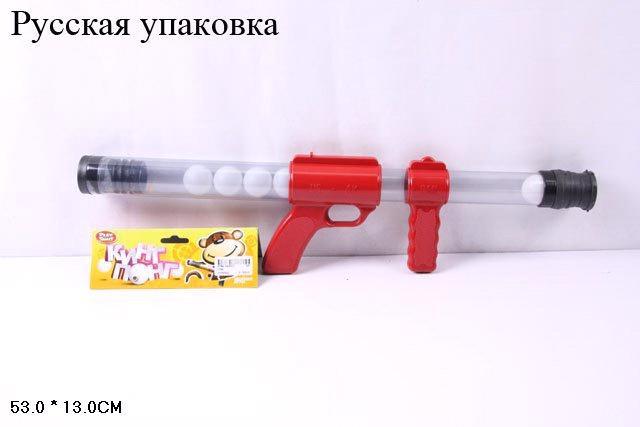 Зброя пінг-понг 1054 р.28,5*13 см 67121 Ч