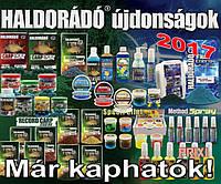 Новинки 2017 года от Haldorádó уже в продаже!