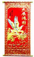 Свиток Фэн Шуй № S006-3 Орёл на дереве + золотые слитки