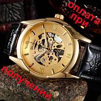Чоловічі механічні годинники скелет скелетон Winner Skeleton Gold NEW!, фото 1