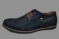 Мужские туфли на шнурках нубук, обувь мужская от производителя модель ГФЭШ-Т