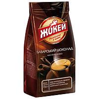 Кофе Жокей Баварский шоколад молотый 150г мягкая упаковка