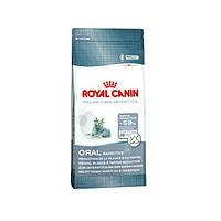 Корм для кошек для гигиены полости рта Royal Canin (Роял Канин) Oral Care 8 кг.