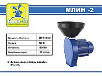 Зернодробилка для домашнего хозяйства электрическая мощностью 1,8 кВт кормоизмельчитель МЛИН-2