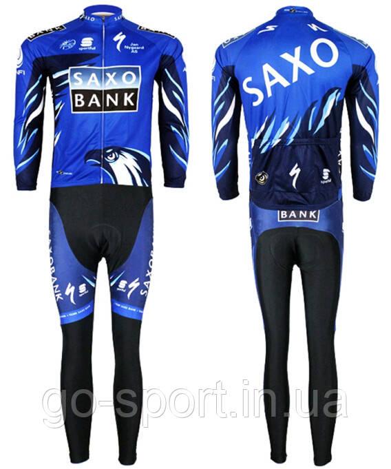 ДЕМИСЕЗОННАЯ Велоформа SAXO BANK 2012 v1