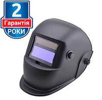 Сварочная маска Хамелеон Forte МС-3500 Купить Цена