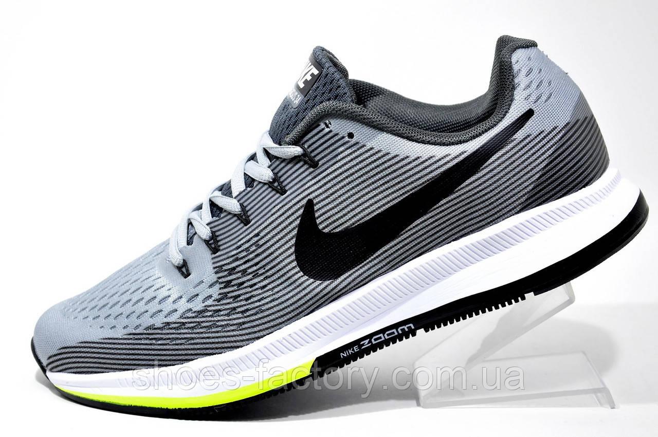 Мужские Кроссовки Nike Air Zoom Pegasus 34 — в Категории