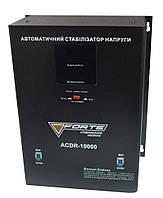 Стабилизатор напряжения FORTE ACDR-10kVA NEW Купить Цена