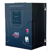 Стабилизатор напряжения PULS DWM-8000 Купить Цена