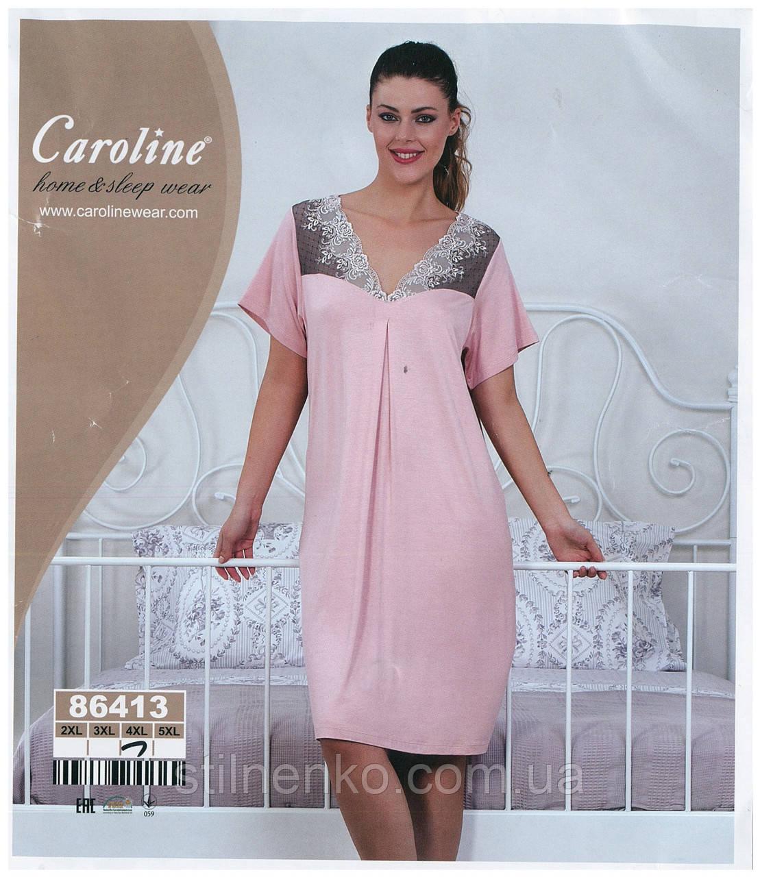 "Ночная сорочка  ""Caroline"" батал 2XL,3XL,4XL,5XL Турция"