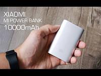 Внешний аккумулятор Power Bank Xiaomi 10000 mah(Ц-000035690)