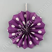 Подвесной веер, фиолетовый в горох, 30 см - бумажный декор-розетка