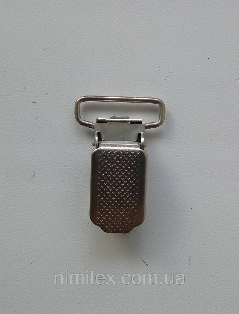 Зажим для подтяжек 20 мм никель