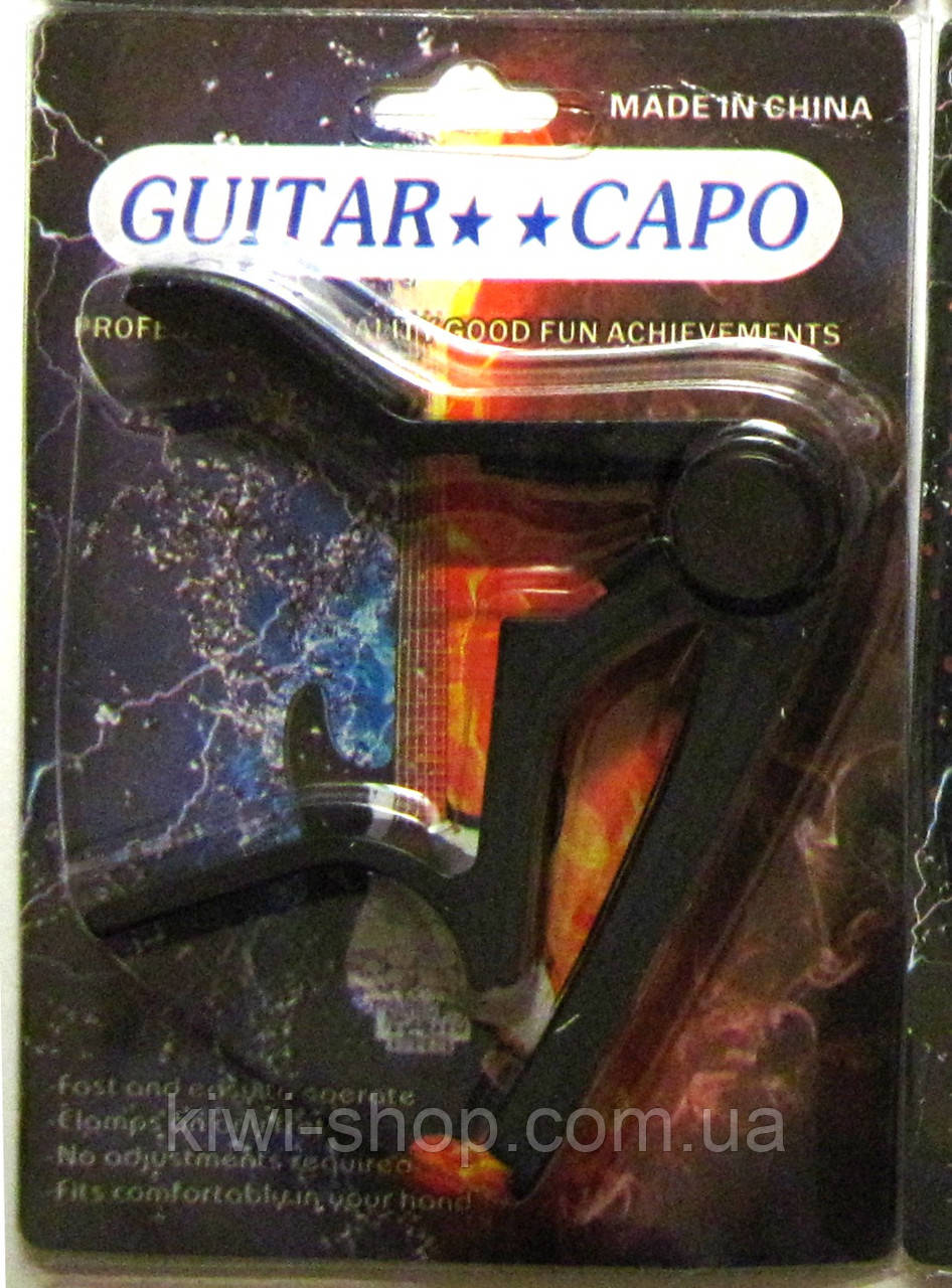 Каподастр (зажим) для гитары классической и акустической - метал